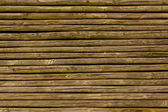 Lath Fence — Stock Photo