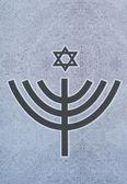 Menorah and Daviv star carved in stone — Stock Photo