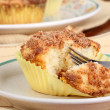 Stock Photo: Crumb Cake Muffin