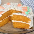 Stock Photo: Carrot Layer Cake Slice
