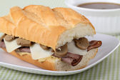 French Dip — Stock Photo