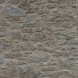Stone wall — Stock Photo #36606823