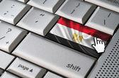 Koncepcja biznesowa wprowadź egipt — Zdjęcie stockowe