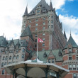 Chateau Frontenac Hotel, Quebec City, Quebec, Canada during a be — Stock Photo #47302777
