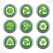 Set of recycle symbols and icons — Stock Vector