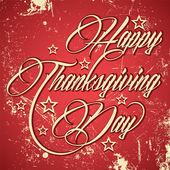 ретро-дизайн для счастливый день благодарения — Cтоковый вектор