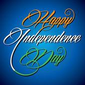 Mutlu bağımsızlık günü plan vektör — Stok Vektör