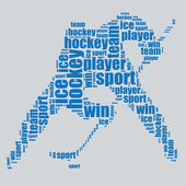 Hockey typography 3d text word art hockey vector illustration word cloud — Stock Vector