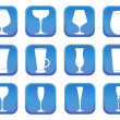 Glasses for drinks — Stock Vector