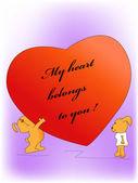 Η καρδιά μου ανήκει σε εσάς — Διανυσματικό Αρχείο