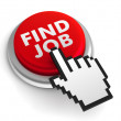 Find job  — Stock Photo