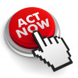 Act now button — Stock Photo