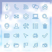 25 ui-gliederung-icons für web und mobile — Stockvektor