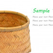 Stock Photo: Basket hand crafts