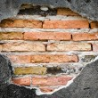 Cracked concrete  brick wall background,concept obstacle and bar — Stock Photo