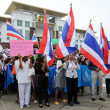 Students and citizens march. Disagreed with the government's amnesty legislation Thailand — Stock Photo