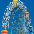 Foto de Stock  : Ferris Wheel on Blue Sky
