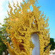 Golden sculpture the place for buddha statue of Wat Rong Khun, t — Stock Photo