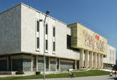 国立博物館の建物, モザイク、ティラナ、アルバニア — ストック写真