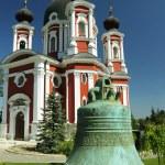 Republic of Moldova, Curchi Monastery, Ancient Bell — Stock Photo
