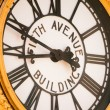 Fifth avenue building clock — Stock Photo