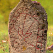 Runestone in closeup — Stock Photo