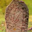 Runestone in closeup — Stock Photo