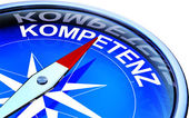Competence — Stock Photo