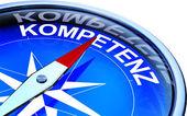 Competence — Stock Photo