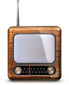 Retro tv — Stok fotoğraf