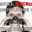 Recruitment — Stock Photo #34799675
