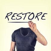 Restore — Stock Photo
