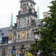 Stock Photo: Townhall of Antwerp