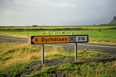Dyrholaey tourist signpost — Stock Photo