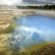 Geothermal pool — Stock Photo