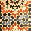 Stock Photo: Royal Palace tiles