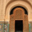 Decorative palace doorway — Stock Photo