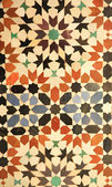 Royal Palace tiles — Stock Photo