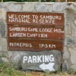 Welcome to Samburu sign — Stock Photo