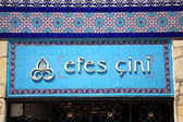 Efes Cini, Ephesus Ceramic Sign — Stock Photo