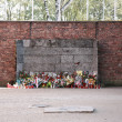 Stock Photo: Execution wall, Auschwitz