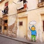 Street scene in Havana Cuba — Stock Photo #31236499
