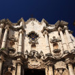 Havana Cathedral — Stock fotografie