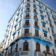 Tall old apartment block Havana — Stock Photo