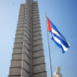 Memorial Jose Marti Havana Cuba — Stock Photo #31239445