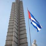 Memorial Jose Marti Havana Cuba — Stock Photo