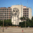 Stockfoto: Revolution Sqaure in Havana