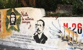 Political graffiti in Cuba — Stock Photo