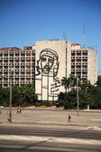 Revolution Sqaure in Havana — Stock Photo