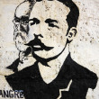Painting of Jose Marti Cuba — Stock Photo